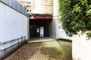 ingresso-museo-della-seta